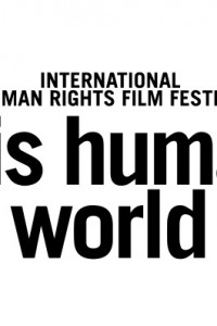 this human world, logo
