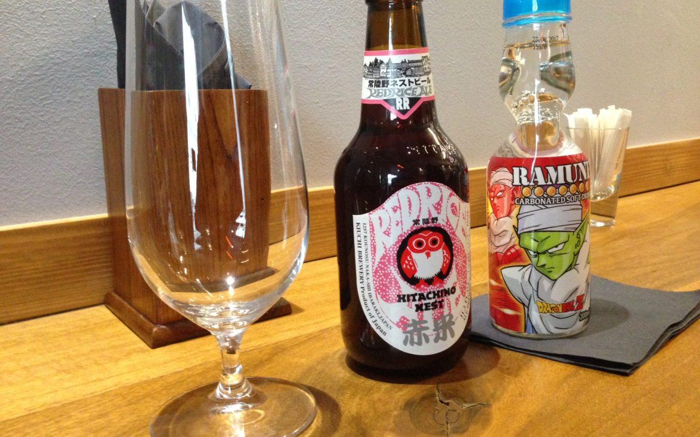 Onisando, Getränke aus Japan - kekinwien.at