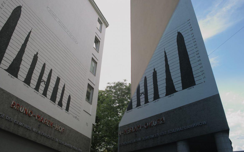 Buildings on Buildings #2, Foto (c) Cajetan Jacob - kekinwien.at