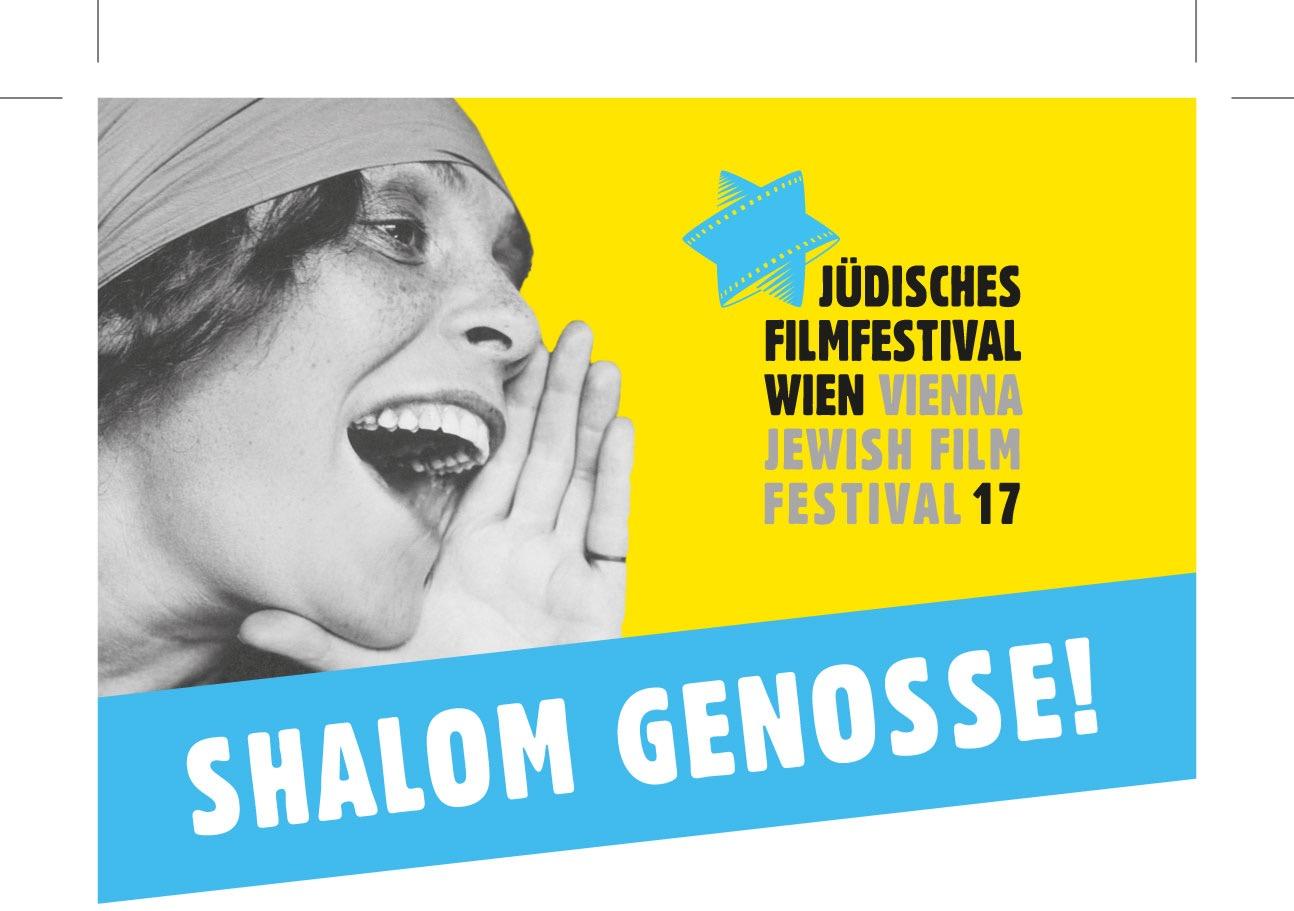 Jüdisches Filmfestival, Plakat (c) Jüdisches Filmfestival - kekinwien.at
