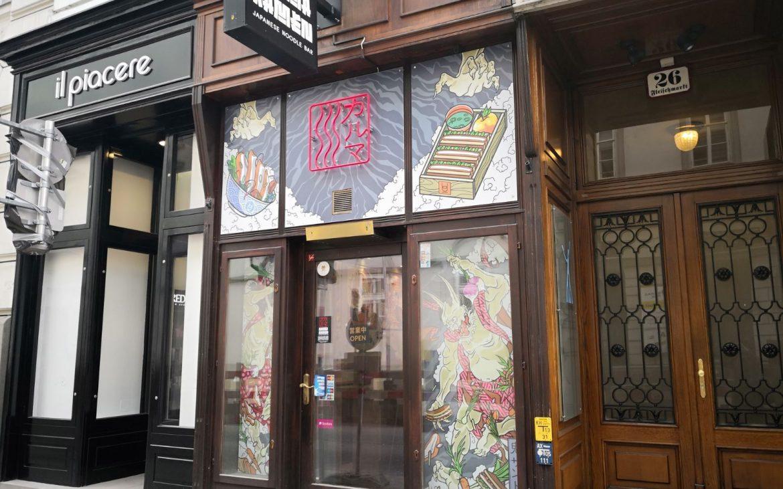 Der Eingang des Karma Ramen 2, am Fleischmarkt in Herzen des ersten Bezirks, Bild (c) Andrea Pickl - kekinwien.at