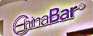 ChinaBar, Logo