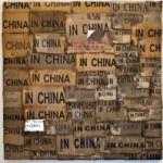 Alexander Hamilton Auriema, Made 04, 2009, Cardboard collage on wood © Alexander Hamilton Auriema