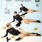 Plakat 13festival for fashion and fotografy