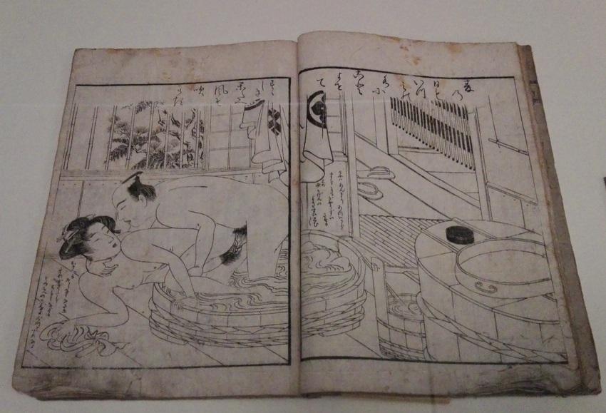 detail-aus-einem-schaukasten-im-mak-kekinwien-at