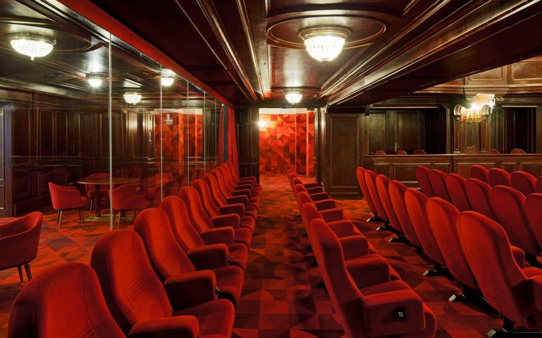 Historischer Saal METRO Kinokulturhaus,Bild (c) Rupert Steiner
