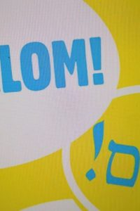 jüdisches Filmfestival, Logo - kekinwien